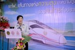 Thai Railway Project Yingluck Shinawatra